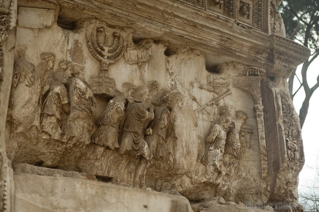 Spoils of Jerusalem relief of the Arch of Titus