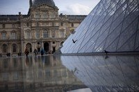 Detail of the Louvre Pyramid - Paris, France