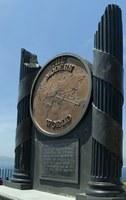 Pillars of Hercules, The Modern World - Gibraltar