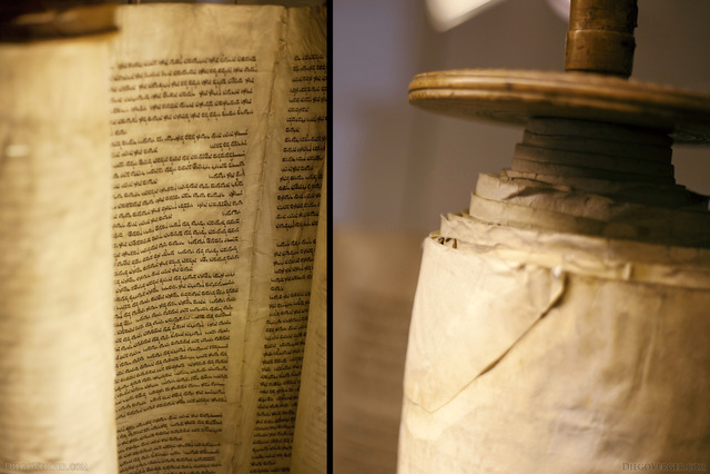 Detail of the Sefer Torah - Girona, Spain