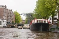 The Peperbrug drawbridge - Amsterdam, Netherlands