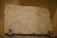 Stone with inscription of the Great Synagogue of Girona from the 14th century - Girona, Spain