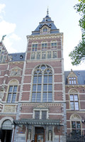 Central north-west tower of the Rijksmuseum - Amsterdam, Netherlands