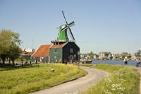 The Huisman - Zaandam, Netherlands